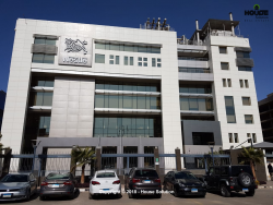 Office spaces For Rent In New Cairo 90 street #3747 -0