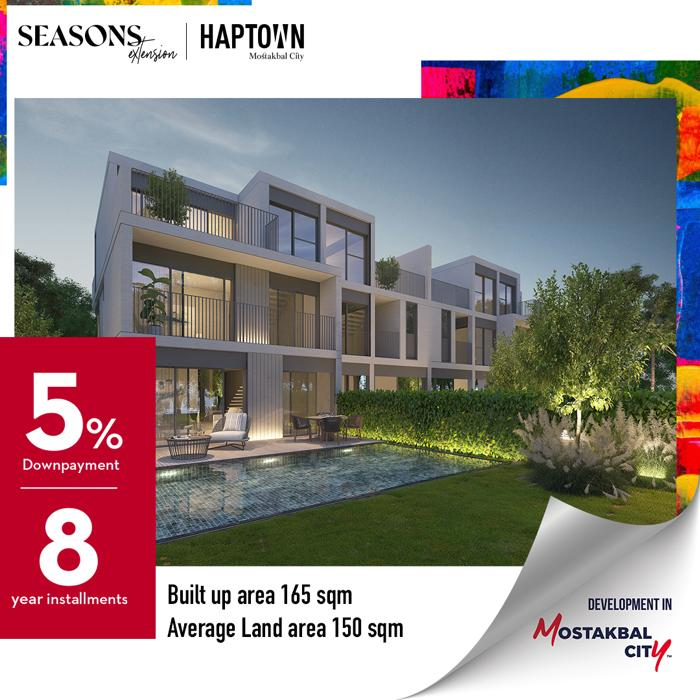 Season's Extension, Haptown By Hassan Allam Properties - 4984 Featured Image