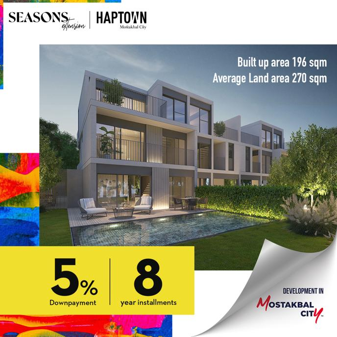 Season's Extension, Haptown By Hassan Allam Properties - 4985 Featured Image