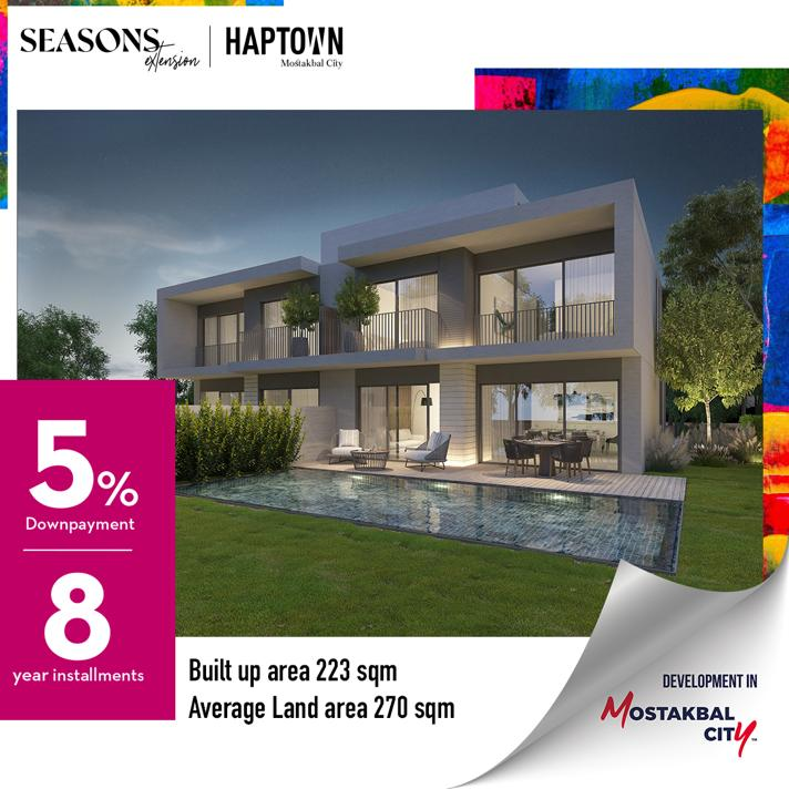 Season's Extension, Haptown By Hassan Allam Properties - 4986 Featured Image