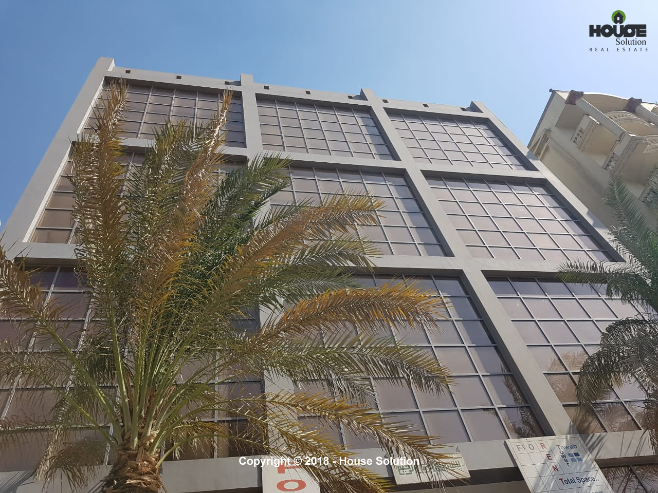 Office Spaces For Rent In Maadi New Maadi -#6